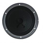 "ASA Electronics Heavy Duty 5.25\\"" Dual Cone Entry Level Speaker, Black, 24 Watts  NT03-9527  - Audio CB & 2-Way Radio - RV P..."